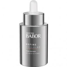 BABOR Doctor Rc Ultimate Ecm Repair Serum Регенерирующая сыворотка эцм