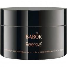 BABOR Glow Body Cream Крем сяйво для тіла reversive