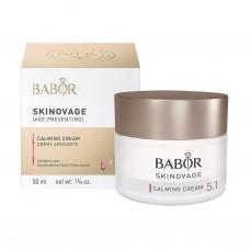 BABOR Skinovage Calming Cream 5.1 Крем для чувствительной кожи