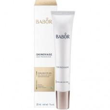 BABOR Skinovage Cooling Eye Gel 4 Гель для век охлаждающий