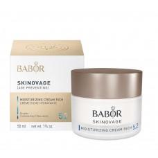 BABOR Skinovage Moisturizing Cream Rich 5.2 Увлажняющий крем рич