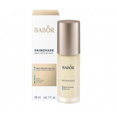 BABOR Skinovage Moisturizing Face Oil Увлажняющие масло