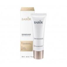 BABOR Skinovage Vitalizing Mask Маска совершенство кожи