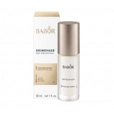 BABOR Skinovage Vitalizing Serum 3 Сыворотка совершенство кожи