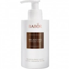BABOR Balancing Soothing Body Lotion Лосьон для тела спа баланс