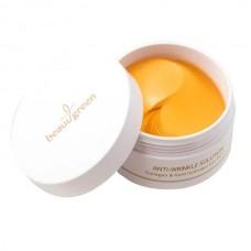BeauuGreen Collagen & Gold Hydrogel Eye Patch Патчи гидрогелевые омолаживающие с коллагеном и коллоидным золотом