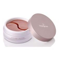 BeauuGreen Hydro gel Pomegranate & Ruby Eye Patch Патчи гидрогелевые с экстрактом граната и рубиновой пудрой