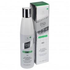 DSD de Luxe 002 Рh Control Antiseborrheic Shampoo Контроль антисеборейный шампунь
