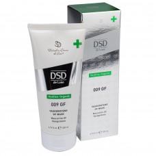 DSD de Luxe 009 Gf Vasogrotene Gf Mask Маска Вазогротен с факторами роста