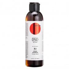 DSD de Luxe 7.1 Opium Shampoo Опиум Шампунь Де Люкс