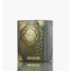 My Perfumes Ahl al Gharam Khususi