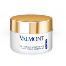 Valmont Body Voluptuous Rescue Balm Восстанавливающий питательный бальзам для тела